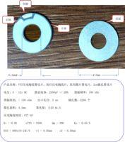 15mm Medical Piezoelectric Ceramic Sheet Medical Film Atomization Sheet 2um Microporous Atomizer