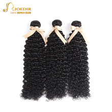 Joedir Hair 3 Bundles Per Pack Kinky Curly Black Weaving Human Hair Weave Sew In Jerry Curl Hair Extensions 8-26inch Beauty Sale(China)