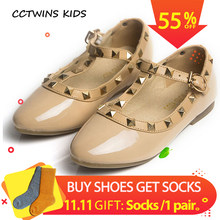 CCTWINS BAMBINI ragazze della molla di marca per il bambino della vite  prigioniera scarpe per bambini nudo sandalo del bambino d. 7f0a1fd3306