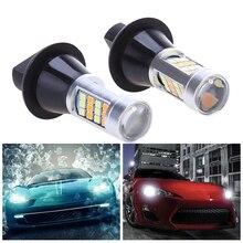 2 шт. 1156 T20 автомобиль-Стайлинг светодиодные лампы автомобилей днем Бег света авто DRL двойной режим светоизлучающих диод Лампочки