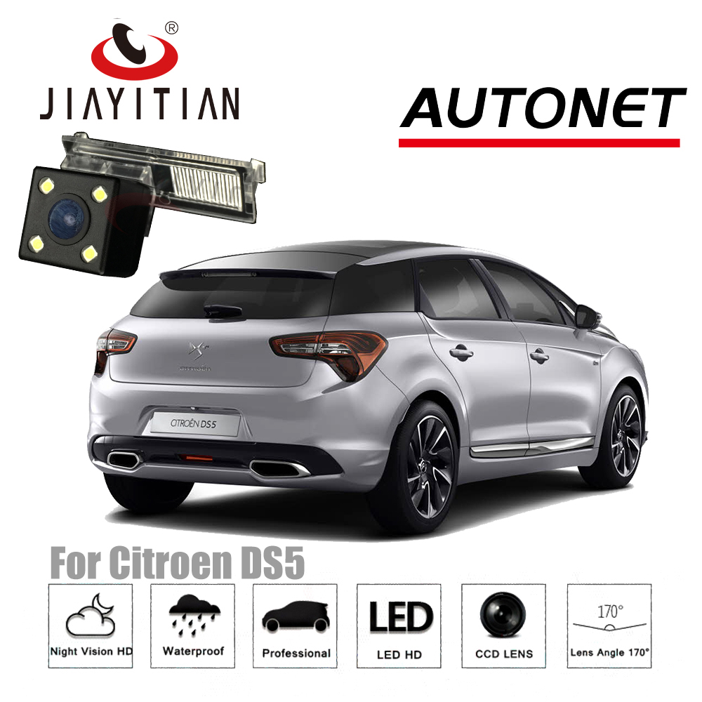 JIAYITIAN Rear View Camera For Citroen ds 5 DS5 2012~2018 CCD Night Vision /License Plate camera/Reverse Camera backup camera