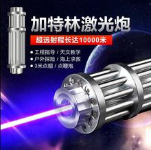 excessive energy blue laser pointer 2000mw 450nm burn match/dry wooden/black plastic/cigarette+5 star caps+charger+reward field