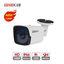 Krshdcam Full HD 1080p AHD Камера Пуля Открытый видеонаблюдения 6 шт. массив Ночное видение Водонепроницаемый IP66 Дома Видеонаблюдения