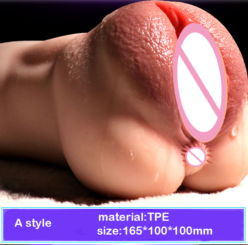 male sex toys  (13)