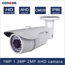CCDCAM 1MP 1.3 MP 2MP high definition day and night vision AHD camera for security system