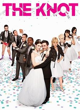 《结婚前夜》2012年英国喜剧,爱情电影在线观看