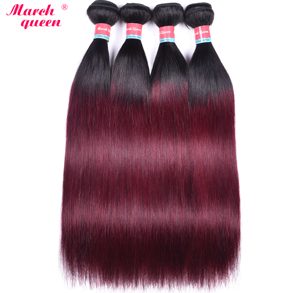 March Queen Brazilian Hair Weave Bundles T1B 99J Ombre Straight Human Hair 4 Bundles Black to