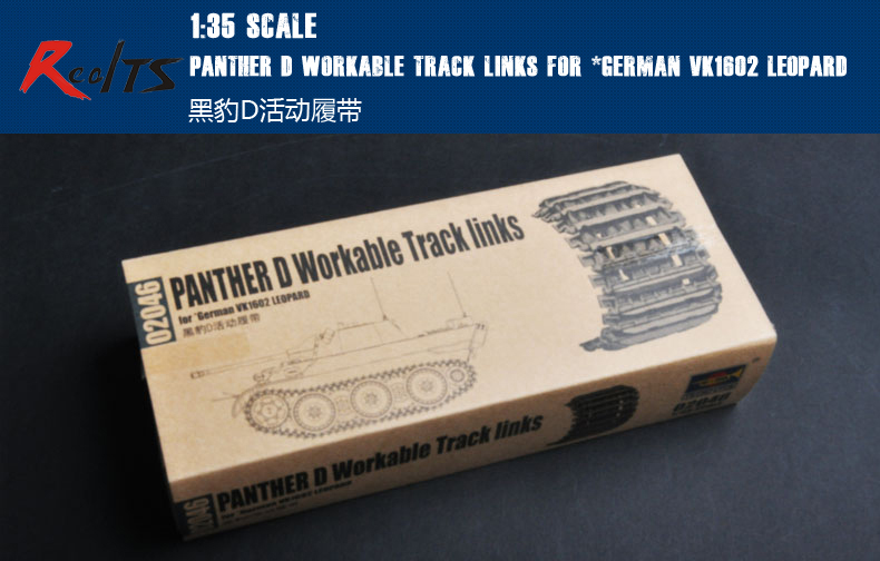 RealTS Trumpeter 1/35 02046 Panther D Workable Track Links