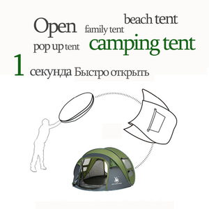 Image 4 - HUI LINGYANG throw tent outdoor automatic tents throwing pop up waterproof camping hiking tent waterproof large family open tent