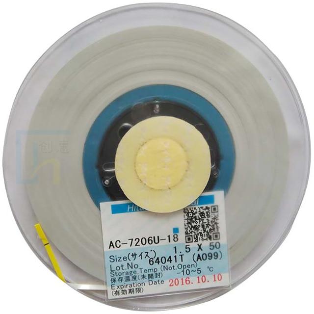 Original AC-7206u-18 W1.5mm L50m 1.5MM*50M ACF Conductive Film Anisotropic Film Adhesive For Lcd Repair On FPC To PCB
