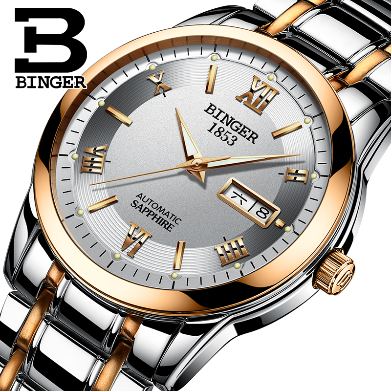 BINGER Business Mechanical Watches Stainless Steel Band Wristwatches Men Luxury Brand Watch Waterproof Black White Gift 2017 mechanical automatic watches men luxury brand mce tourbillon wrist watch stainless steel business black wristwatches