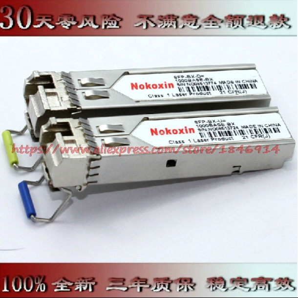 Free Shipping  H3C Bidirectional BiDi Gigabit Single-mode Single Core 20KM SFP Optical Fiber Module