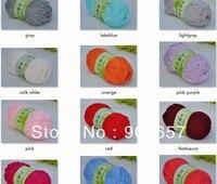 2 95g Skeins Soft Milk Silk Cashmere Cotton Sweater Yarn Lot Bulky 190g Milk White Purple