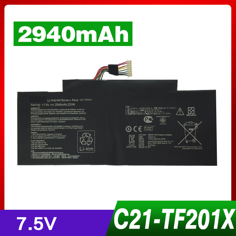 2940 mah batterie d'ordinateur portable pour ASUS Eee Pad C21-TF201X TF201-1B002A TF201-1I076A TF201-1B04 TF201-B1-CG Tf300 TF300TG TF201