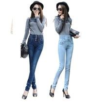Высокая талия Четыре строки пряжки самосовершенствование Свободные талии Карандаш брюки джинсы