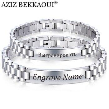 AZIZ BEKKAOUI, brazaletes grabados con nombre de acero inoxidable, Pulseras de Moda para parejas, brazaletes para la salud, joyería diy, regalo, Dropshipping