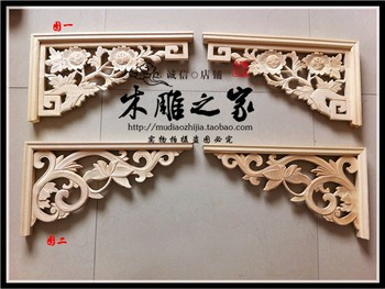 Dongyang woodcarving Style Floral applique wood lintel beam gun angle ceiling beams pass the entrance aisle