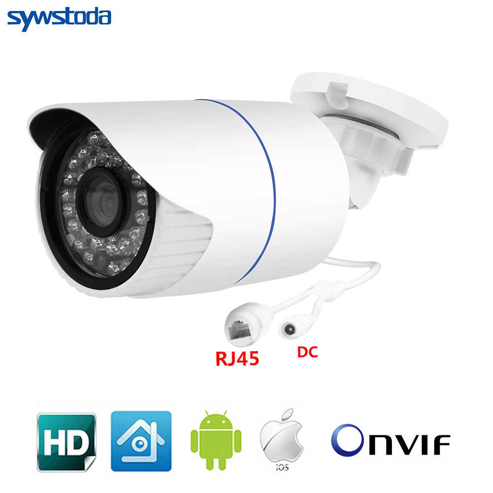 12V IP Camera Outdoor 48V POE 1080P 960P 720P Onvif P2P Motion Detection Email Alert Waterproof XMEye Security CCTV