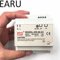 Din rail power supply 60w 24V power suply 24v 60w ac dc converter dr-60-24 good quality OEM