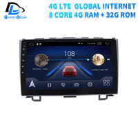 4G Lte Android 9.0 Car multimedia navigation GPS DVD player For Honda CRV 2007 2011 years IPS screen Radio stereo