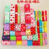 46 Styles Mixed 56 YARDS Kids Ribbon Grosgrain Satin Lace Hair Accessory Printed Ribbon Set Diy