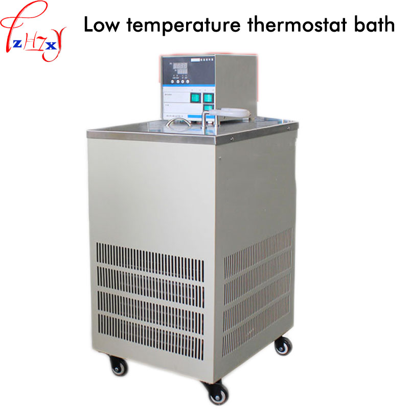 Low temperature thermostatic bath DC-0520 multi-function test tank cryogenic thermostat tank 220V 1PC