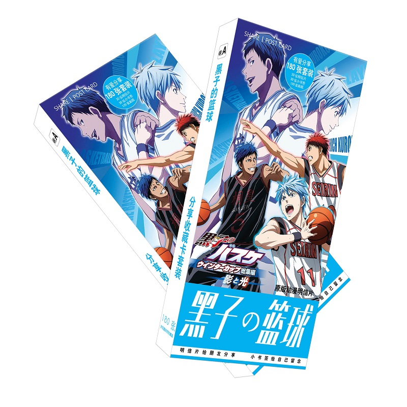 180Pcs/Set Anime Kuroko's Basketball Paper Postcard/Greeting Card/Message Card/Christmas And New Year Gifts