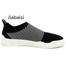 Jiabaisi обувь мужская повседневная Лидер продаж Tenis оксфорды эластичные Лоферы мужские комфорт эластичная ткань без шнуровки обувь