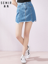 SEMIR Denim skirt women 2019 summer new HK flavor chic irregular high waist A short skirt trend raw edge chic bleach wash pocket design raw edge denim shorts for women