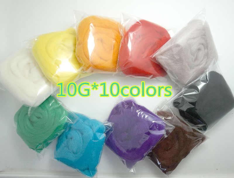 Бесплатная Доставка 1 компл. 10 цветов шерстяной фетр Топ 100 г