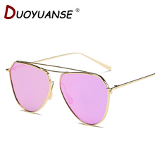 DUOYUANSE Panel (male and female senior polarized sunglasses Metal fashion Sun Glasses polarizer glasses frog mirror of 5258