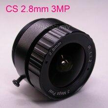"""2,8 мм CS mount 3.0MP 1/2. """" F1.2 объектив для камеры видеонаблюдения"""