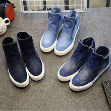 M.GENERAL Canvas shoes female high hole denim zipper elevator women's casual shoes canvas shoes