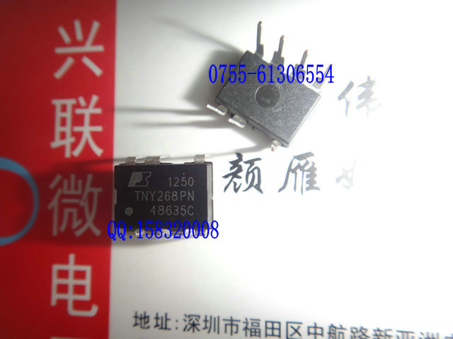 TNY268PN DIP-8 supply IC new original spot sale to ensure quality--XLWD2