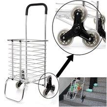 Хозяйственные тележки на колесиках Алюминиевые Складные багажные 6 колес складные корзины мешок