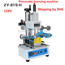 110V Automatic Stamping Machine,leather LOGO Creasing machine,pressure words machine,LOGO stampler,name card stamping machine