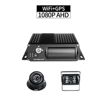 WiFi+GPS Truck Mobile DVR Security Kit,PC/Phone Remote Monitor GPS Track Delayed Shutdown for Vehicle Bus Taxi Ship Cycle Record