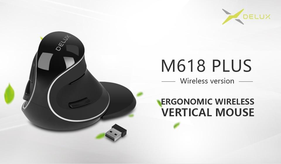 M618plus-无线(960)