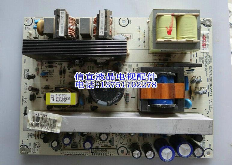 Free Shipping>original!!! TLM37E29 power panel RSAG7.820.1382 ROH цена и фото