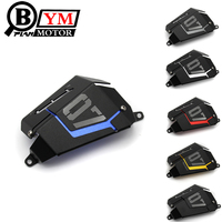 KEMiMOTO MT07 FZ07 Coolant Recovery Tank Shielding Cover For Yamaha MT 07 FZ 07 MT 07