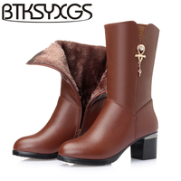 BTKSYXGS 2017 Women Wool Snow Boots 100 Genuine Leather Fashion Autumn Winter SIZE 35 43 Thigh