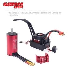 KK Waterproof Set 3674 1900KV 2250KV 2500KV Brushless Motor w/Heat Sink 120A ESC for 1/10 1/8 RC Car