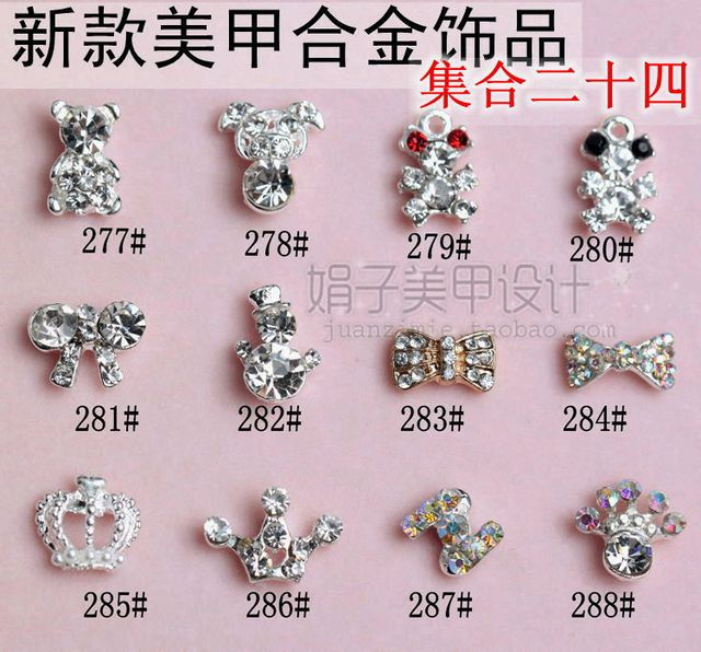 Nail art accessories alloy metal false nail crystal armour 24