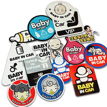 Cute Traffic Sign Friendly Tips Cartoon Safety Hint Car Decals Decoration Discount Waterproof Reflactive Baby in Car Car Sticker(China)