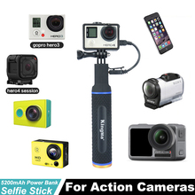 5200mAh Power Bank Handheld Selfie Stick Hand Grip Monopod For GoPro Hero7 6 5 SJCAM SJ4000 EKEN for Xiaomi Sony OSMO Action
