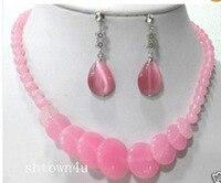 미세 사랑스러운 멋진 좋은 단어 매력적인 핑크 보석 목걸이 &