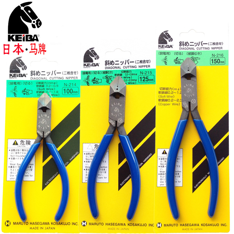 High quality KEIBA imported E type angle diagonal pliers N-214 N-215 N-216 PLASTIC PLIERS made in Japan цена