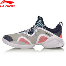 (Clearance) Li-Ning Women Amazing Dancer Smart Quick Training Shoes Breathable Light LiNing Sport Shoes Sneakers AFHM038 YXX021(China)