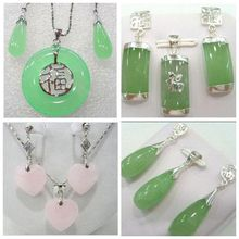 Дамский ювелирный набор зеленый нефрит/розовый нефрит Gmestone ожерелье серьги набор
