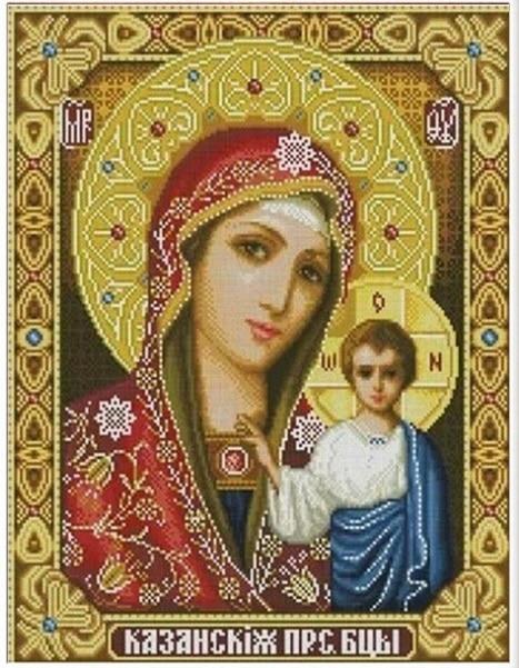 CAMMITEVER Madonna et enfant | Point de croix comptés, Kits de points de croix à motif brodé, décor de salon de maison